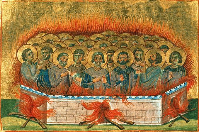Мученики Аттик, Евдоксий, Катерий, Истукарий, Пактовий, Никтополион и дружина их
