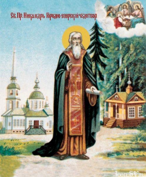 преподобный НИкандр Гродноезерский