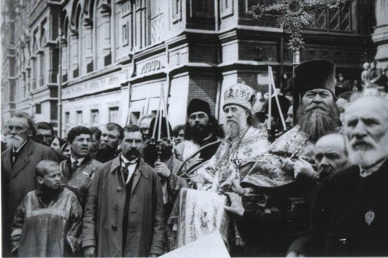 патриарх Тихон во время собора 1917 года