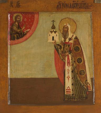 Святитель Иона Новгородский, архиепископ
