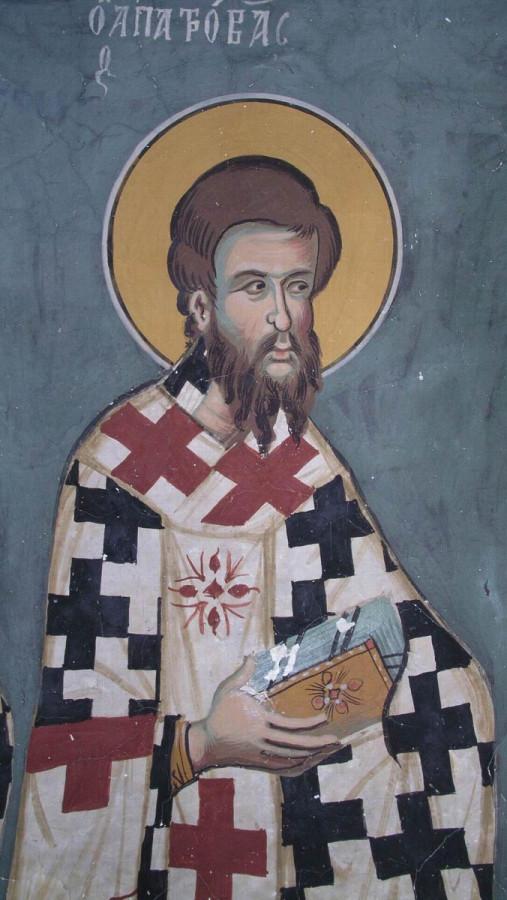 Апостол от 70-ти Патров