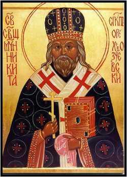 Священномученик Никита (Делекторский), епископ