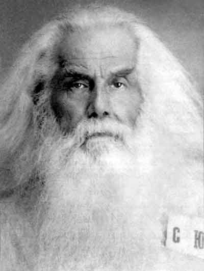 Священномученик Кирилл (Смирнов), митрополит