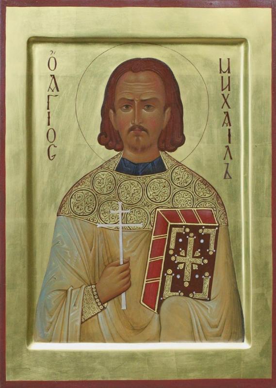 Священномученик Михаил Гусев, пресвитер 1