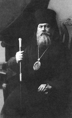Священномученик Сергий (Зверев), архиепископ