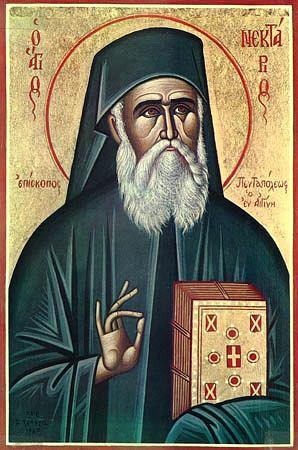 Святитель Нектарий Эгинский, митрополит 1