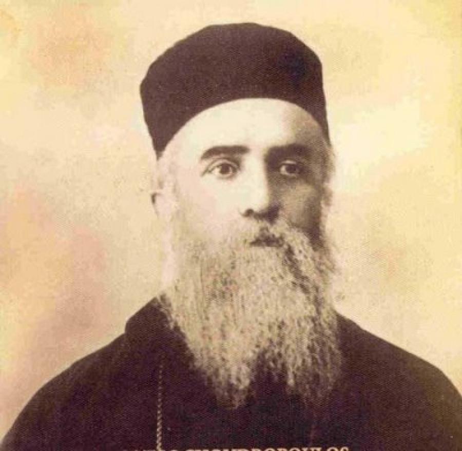 Святитель Нектарий Эгинский, митрополит