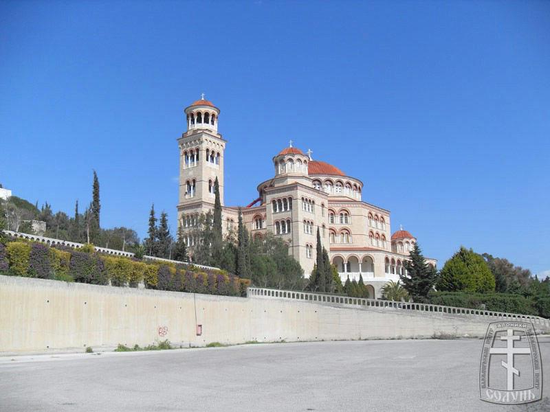 Новый собор свт. Нектария. Троицкий монастырь. Эгина