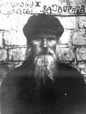 Преподобномученик Алексий (Задворнов), иеромонах
