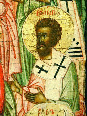 апостол от 70 Ераст