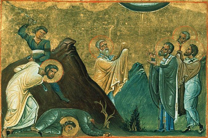 апостолы от 70 Олимп и Родион