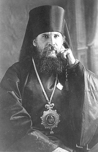 Священномученик Августин (Беляев) , архиепископ Калужский