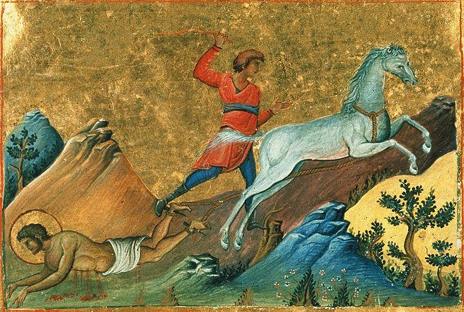 Мученик Орест Тианский (Каппадокийский)