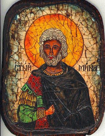 Великомученик Мина Котуанский (Фригийский)