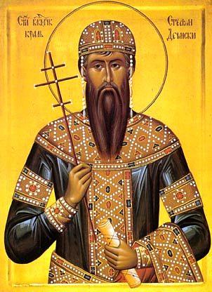 Мученик Стефан Урош III