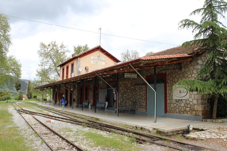 калаврита вокзал 1