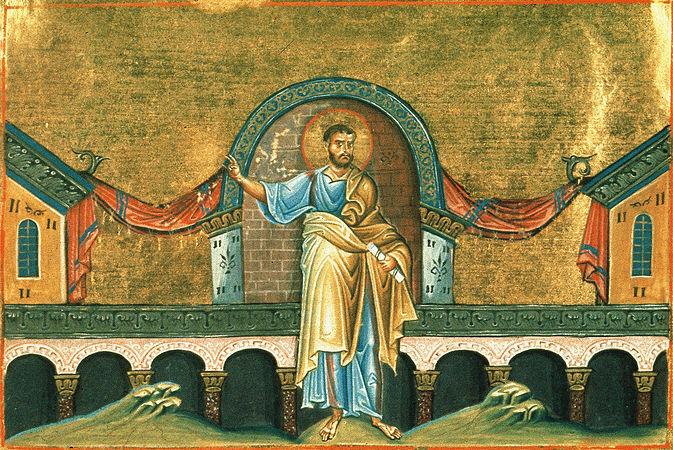 Пророк Ахия Силомлянин