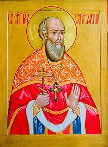 Священномученик Константин Успенский, пресвитер 1