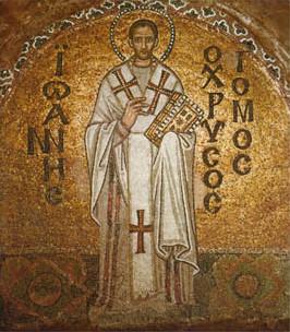 Свт. Иоанн Златоуст. Мозаика Х в., Софийский собор, Константинополь