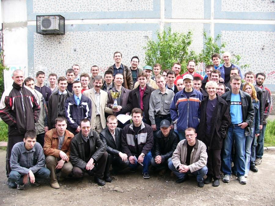 Краснодар 2004
