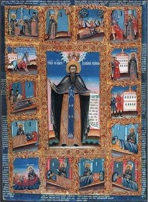 Преподобный Филипп Ирапский