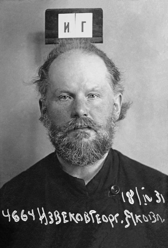 Священномученик Георгий Извеков, пресвитер
