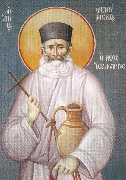 Священномученик Филумен Святогробец 1