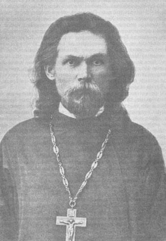 священномученик Федор Колеров
