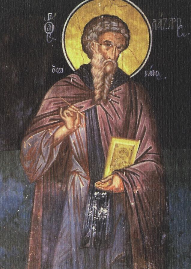 Преподобный Лазарь Константинопольский, иеромонах