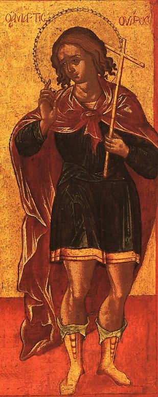 мученик Алфей, чтец Кесарийский