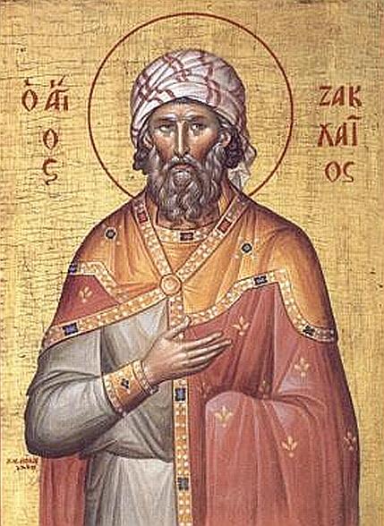 Мученик Закхей, диакон Гадаринский