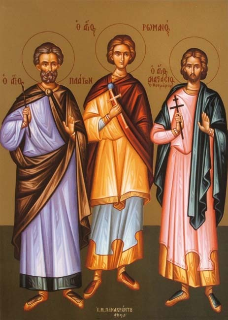 Мученики Роман, диакон и отрок Варул