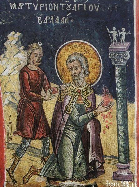 Мученик Варлаам Антиохиец
