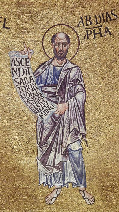 Пророк Авдей, Италия, Венеция, Собор Святого Марка, купол, неф