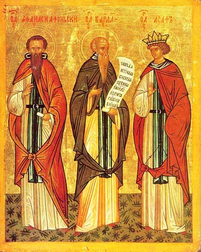 Преподобные Варлаам пустынник, Иоасаф , царевич Индийский, и отец его, царь Авенир