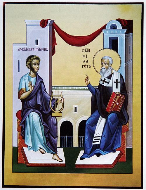 Святитель Филарет Московский (Дроздов), митрополит и Пушкин