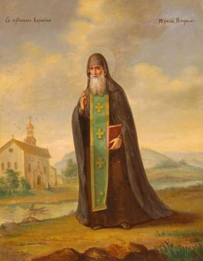 Преподобный Варлаам Печерский, игумен