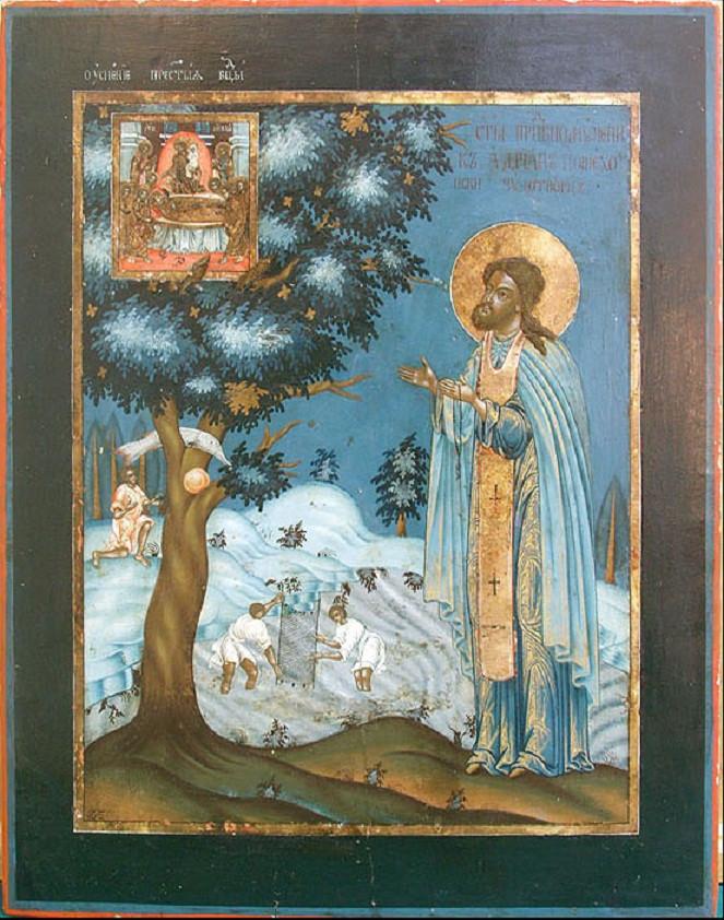 преподобный Адриан Пешехонский