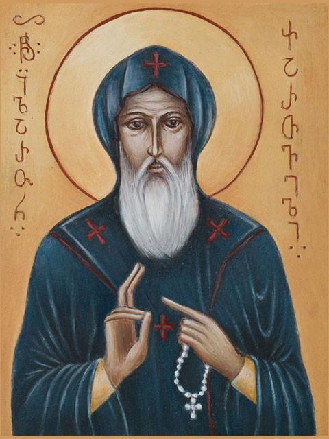 Преподобный Иларион Грузинский, иеромонах