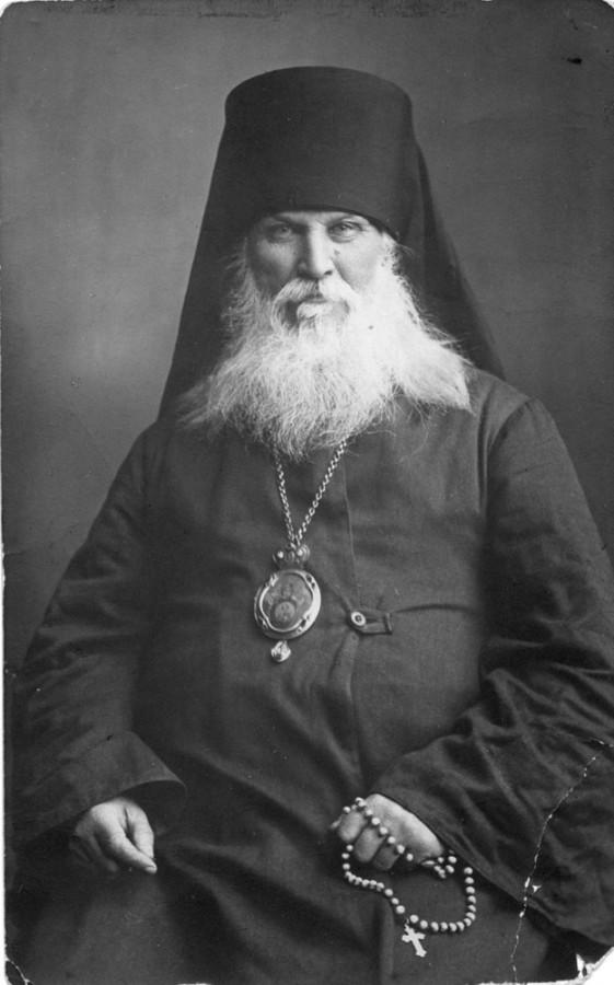 Священномученик Порфирий (Гулевич), епископ