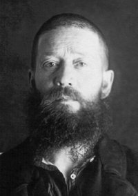преподобномученик Иоасаф Крымзин