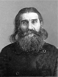 Священномученик Игнатий Теслин, пресвитер