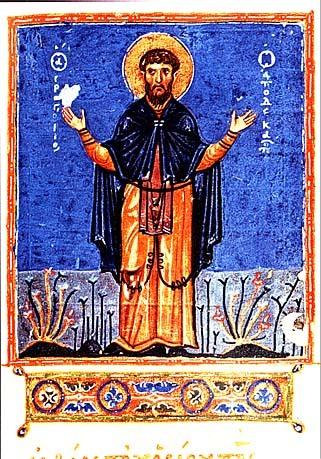 Григорий Декаполит, св. прп.; Византия, XII в,Греция, Афон