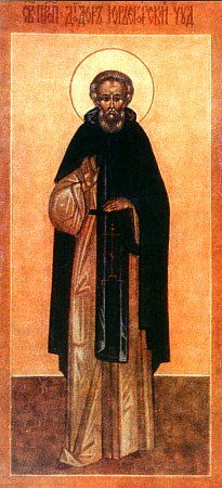 Преподобный Дамиан (в схиме Диодор) Юрьегорский