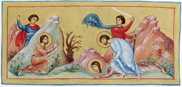 Апостол от 70-ти Филимон, и его супруга равноапостольная Апфия, апостол от 70-ти Архипп