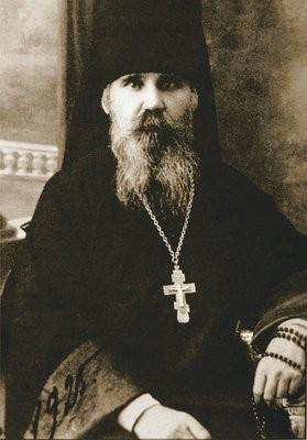 Священномученик Иоасаф (Жевахов), епископ 1
