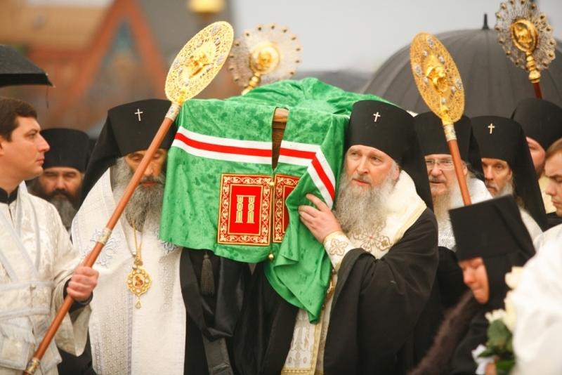 Патриарх Московский и всея Руси Алексий II  отпевание