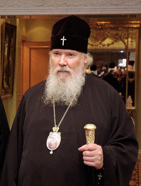 Алексий II, Патриарх Московский и всея Руси