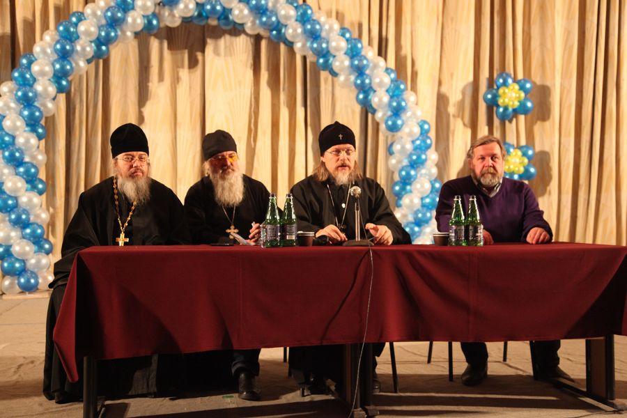 архиепископ Марк конференция