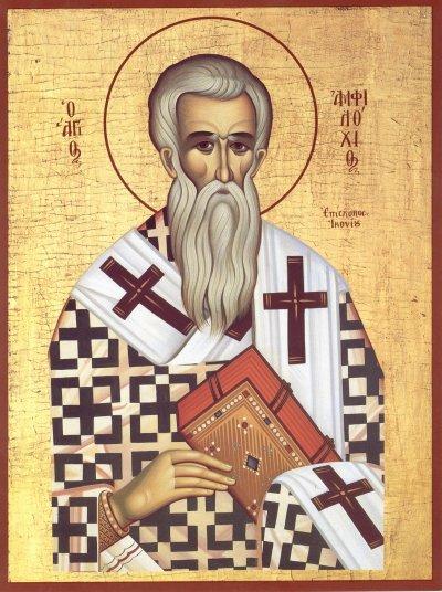 Святитель Амфилохий Иконийский, епископ